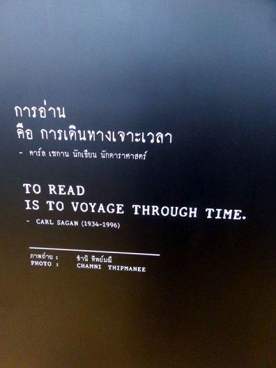 Bangkok City Library