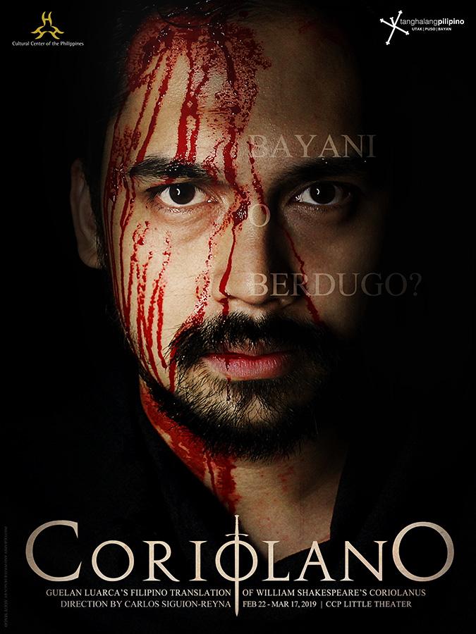 Coriolano-Poster